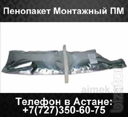 Пенопакет монтажный ПМ