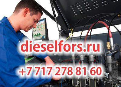 Ремонт насос форсунок Volvo (вольво) FH, FL, FM, NH, VHD, VNL, WG, Делфи ( Delphi) 2-х,4-х контактная и другие