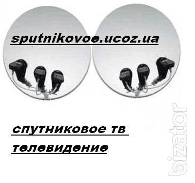 Монтаж, подключение, установка спутникового оборудования в Харькове.