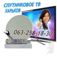 Продажа установка и настройка спутниковых антенн тарелок по Харькову и обл