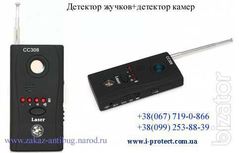 Купить самый недорогой обнаружитель жучков, найти скрытую камеру в помещении