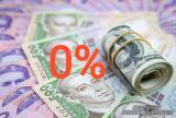 Кредит займ беспроцентный онлаин