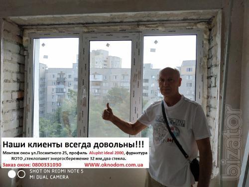 Металлопластиковые окна, подоконники, балконы, двери, фурнитура - Одесса
