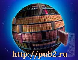 Библиотека по Успеху