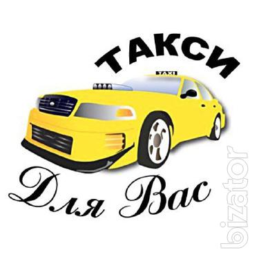 Такси по Мангистауской области, КаракудукМунай, Каражанбас, Комсомольское, Ерсай, Бейнеу, Бузачи, Каламкас