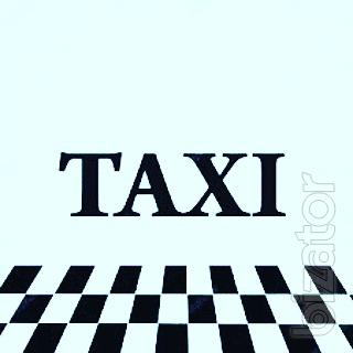 Аэропорт-город-аэропорт, Такси в Актау и по Мангистауской области.