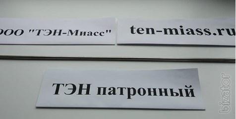 Изготовить патронный ТЭН Казахстан