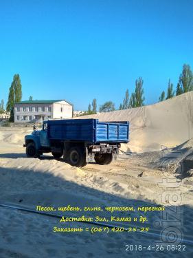Песок, щебень с доставкой. Кременчуг