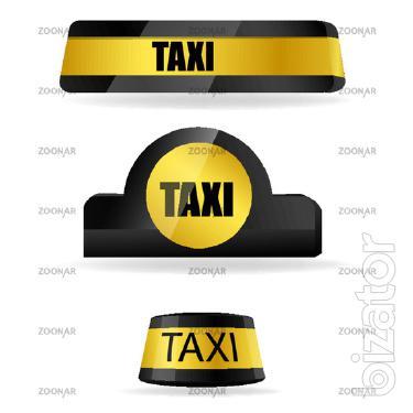 Трансфер — надёжная, удобная и доступная услуга для туристов.