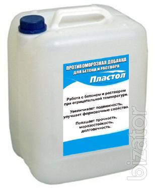 Пластификатор, противоморозная добавка для бетона и раствора Пластол - 10л
