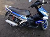 Продам скутер Viper Grace 150 кубов