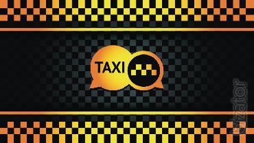 Такси в аэропорт Актау, Дунга, Бекет-ата, Жанаозен, Шопан-ата, Темир-Баба, Баутино, Озенмунайгаз