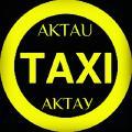 Такси в городе Актау