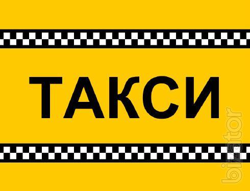 Такси, Курьерские, Почтовые услуги в Актау и по месторождениям.