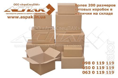 Упаковочные коробки. Картонные коробки купить оптом. Гофротара. Картонная упаковка.
