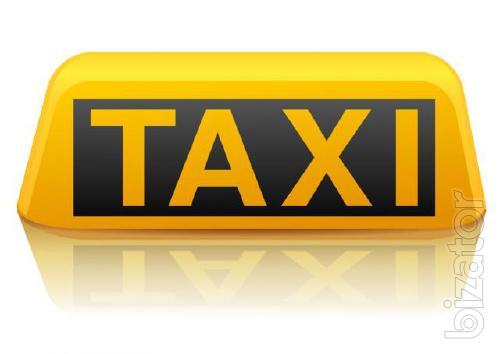 Такси по месторождениям