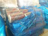 Куплю вторсырье : пленка многослойная ( ламинированная ) ( отходы производства , обрезь , складские неликвиды ) . Цвет любой. Прозрачная или с печатью