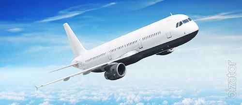 Авиабилеты, железнодорожные и автобусные билеты в авиакассах в Москве и онлайн.