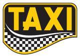 Такси города Актау, Трансфер из аэропорта Актау