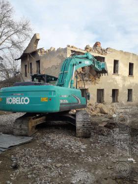 Демонтаж зданий, снос домов, сооружений, лицензия