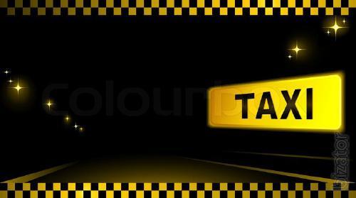 Такси из аэропорта Актау, Жанаозен, Форт-Шевченко, Баутино,  Аэропорт, Бекет-ата, Курык, Дунга, Комсомольское