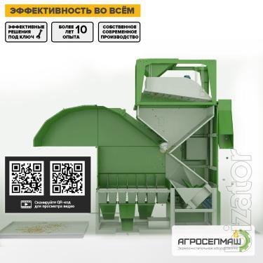 Аэродинамические сепараторы «ИСМ»