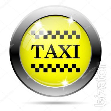 Такси по Мангистауской области, Такси в аэропорт и вокзал