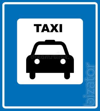 Такси по Мангистауской области, Бейнеу, Аэропорт, Ерсай, Сай-Утес, Курык, Бузачи, Жанаозен, КаракудукМунай