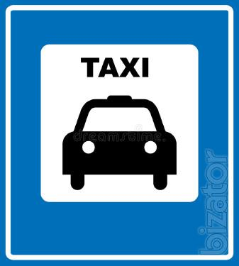 Такси в аэропорт Актау, Бекет-ата, Дунга, Жетыбай, Озенмунайгаз, Баутино, КаракудукМунай, Часовая