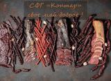 Крафтове сирокопчене м'ясо  Бастурма, Махан, Курхан та багато іншого.