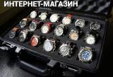 Наручные часы всех известных марок