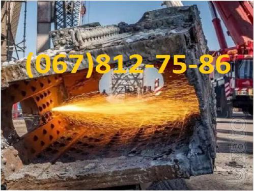 Покупаем металлолом дорого
