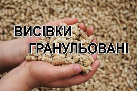 Реалізуємо висівки пшеничні гранульовані