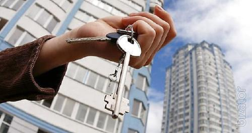 Кредит без справки о доходах под залог недвижимости в Одессе