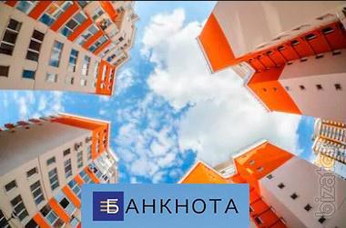 Доступні кредити під заставу нерухомості Київ.