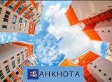 Кредит наличными под залог недвижимости в Днепре