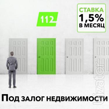 Кредит під заставу нерухомості за 1 годину у Києві.