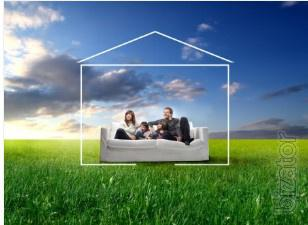 Кредит под залог недвижимости со ставкой от 1,5% в месяц Харьков.