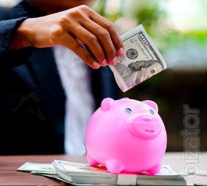 Кредит под залог недвижимости всего от 1,5% в месяц Днепр.