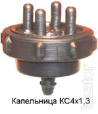Капельницы самотечные КС-4х1,3