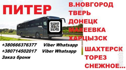 Автобус Зугрэс Великий Новгород. Перевозки Зугрэс Великий Новгород