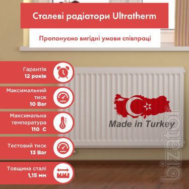 Продам радиаторы и котлы отопления оптом