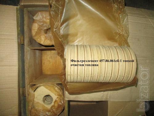 Фильтроэлемент  457.86.061сб-1 (пакет топливного фильтра 457.86.081)