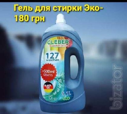 Продам Стиральный Эко Гель