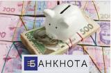 Кредит под залог недвижимости с любой кредитной историей Одесса.