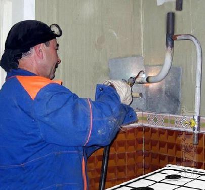 перенос газовых труб
