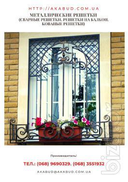 Перила и ограждения для балконов. Ворота, калитки, навесы, козырьки.