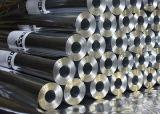 Фольга алюминиевая 50 микрон, 80 микрон, 100 микрон