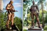Военная скульптура, мемориалы, памятники производство военных скульптур под заказ.