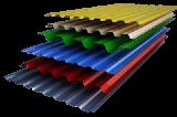 Профилированный лист, металлочерепица в ассортименте